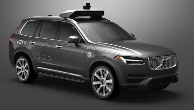 Uber firma parceria com Volvo para desenvolvimento de carro autônomo